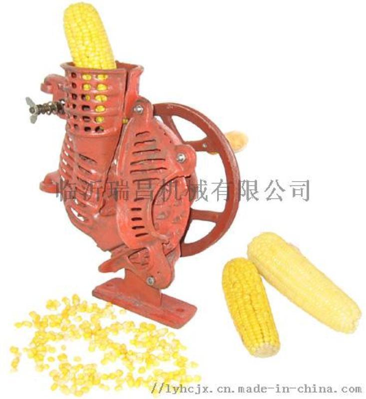 corn thresher 玉米機