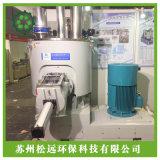 PE颗粒300L高速搅拌机, 高速混料机