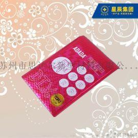厂家定制印刷镀铝膜复合气泡袋快递包装袋