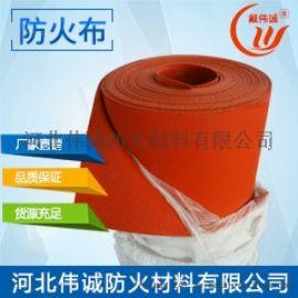 伟诚防火材料供应好用的防火布 硅胶蒙布皮市场