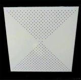 厂家直供工程冲孔铝扣板 圆孔铝扣板 对角孔铝扣板