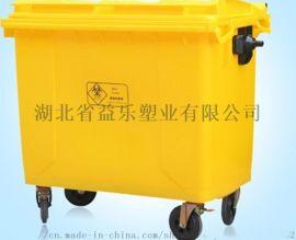 益乐YL-660L带轮大型垃圾桶