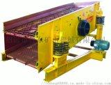 SZZ系列自定中心振动筛 铁锰矿选矿设备