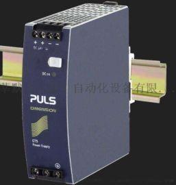 上海莘默精装供应AVENTICS模块R480752709