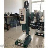 20K超声波塑焊机 20K高精密超声波塑焊机