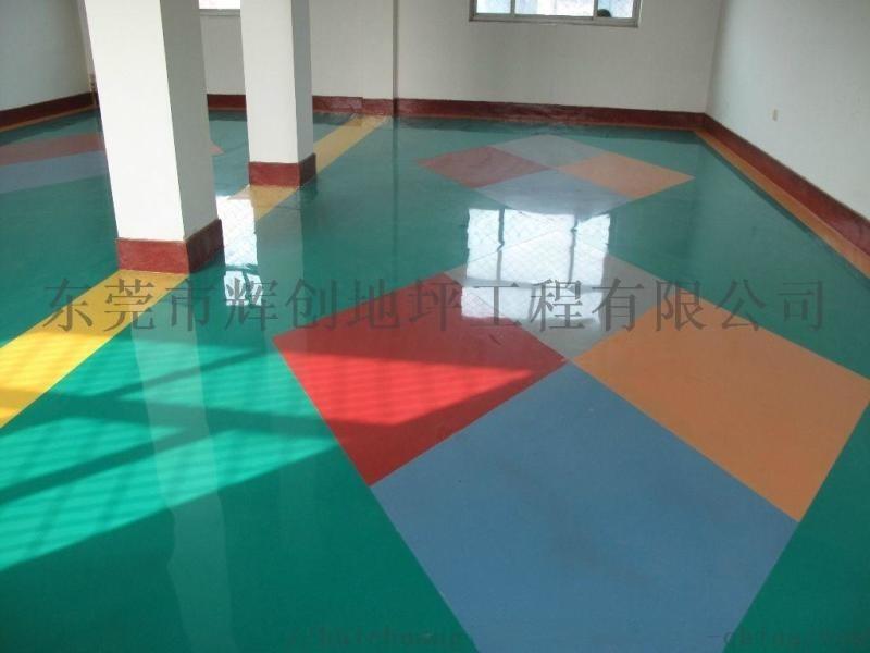 坪山新區校園教室彩色地板,輝創聚氨酯地坪