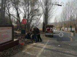 江西財政扶貧路燈供應商Gwd-tyn406000