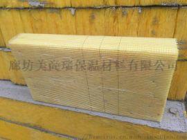 缝扎增强玻璃纤维板-一线生产规格1200*600