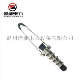铝合金耐张线夹PA1500线路金具电力器材厂家直销