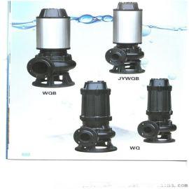100WQ50-5-1.5立式管道排污泵