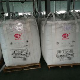 锦纶六切片吨袋 厂家直销化工原料吨袋