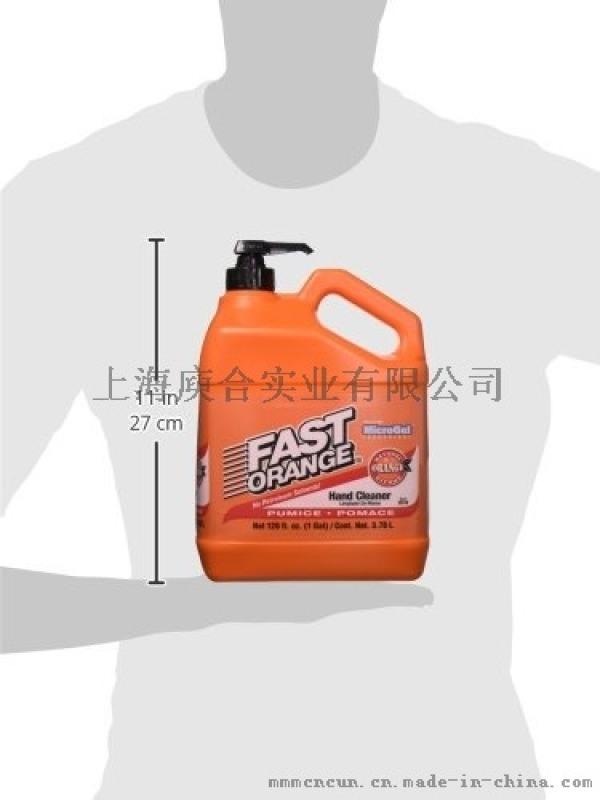 泰扬permatex地铁高铁航空维修专用洗手液