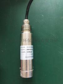 东升环保 LDO荧光法溶氧仪厂家