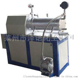 油漆油墨防爆砂磨机高效超微研磨分散机设备