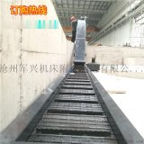 壓力機生產線專用排廢料機 大節距鏈板式輸送機 不卡屑高擋板