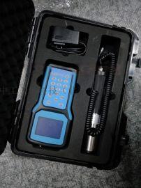 LBT-DH5000手持式粉尘检测仪