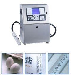 增城全自动喷码机系统廉江小字符印字机