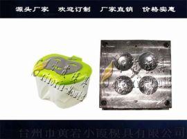 塑料多功能调味盒模具