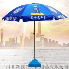 户外广告遮阳伞摆摊大伞户外伞