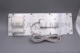 自助终端PC金属键盘 自动化设备工业键盘