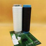 竹碳丝、竹碳纤维、竹炭纱线、长丝、纱线、母粒