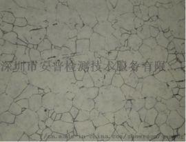 上海汽车用铸锻 锻造流线 毛坯件检测-快速价廉