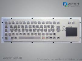工业嵌入式鼠标一体工业键盘  定制PC键盘