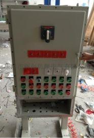 钢板焊接防爆动力配电箱非标定做