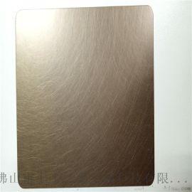 不锈钢**铜板会所装饰