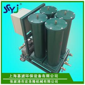 工业废水油水分离净化