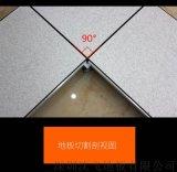 湖南长沙防静电机房地板|深圳沈飞厂家供应