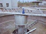 刮吸泥機 高密度沉澱池刮吸泥機 泥水分離設備