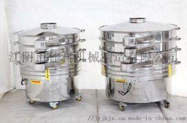 粉末振动筛 圆形震动筛 圆型高效筛粉机