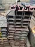 熱軋槽鋼-u型鋼-歐標槽鋼國標廠家供應