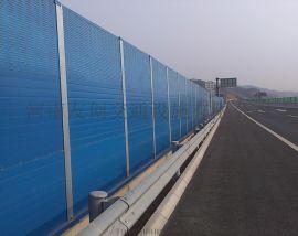 河南供应 金属声屏障 桥梁隔音声屏障 高架桥声屏障