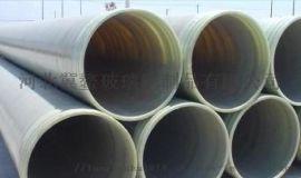 常年现货供应玻璃钢管道玻璃钢排水管夹砂管