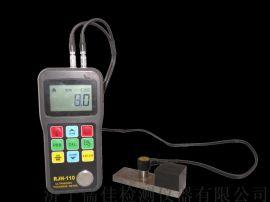 超聲波測厚儀 金屬測厚儀RJH-110