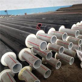 营口 鑫龙日升 高密度聚氨酯保温管 DN1000/1020聚氨酯发泡保温无缝钢管