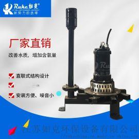 离心曝气机铸铁材质污水池处理曝气增氧河道池塘