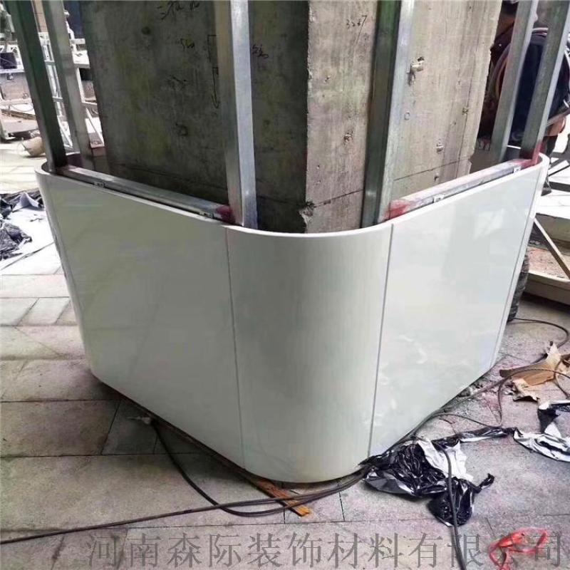 铝单板幕墙,装饰铝单板幕墙