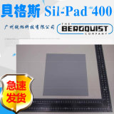 贝格斯Sil-Pad 400导热材料
