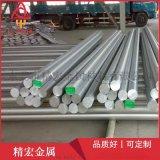 广东厂家销售2024铝棒铝合金棒2024铝棒