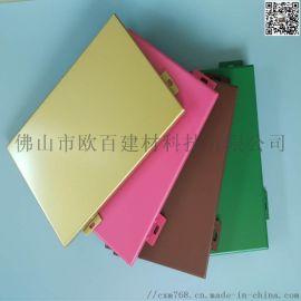 铝单板厂家 定制2.0mm幕墙氟碳漆铝单板