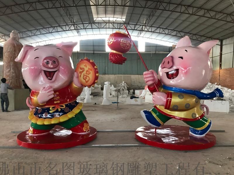 玻璃钢卡通猪雕塑  玻璃钢雕塑