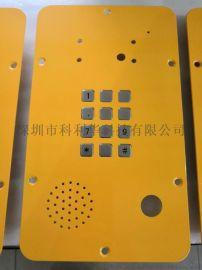 深圳科利華電話機金屬按鍵K-8111