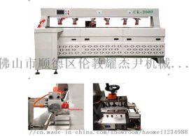 数控双主轴木工侧孔机 水平激光钻孔机木工钻孔机