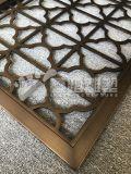 新中式不锈钢屏风 仿古铜隔断定做