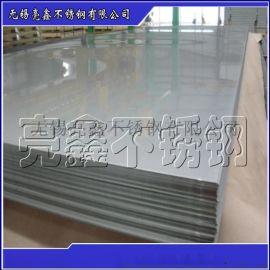 長期現貨309s厚板耐熱板可加工切割不鏽鋼無錫亮鑫