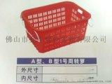 广东乔丰1号箩/河源反转套叠筐供应