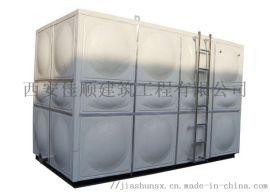 陕西组合式玻璃钢水箱厂家